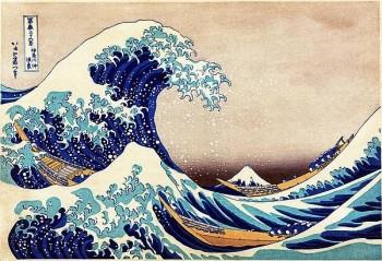 Katsushika Hokusai Great Wave Off Kanagawa